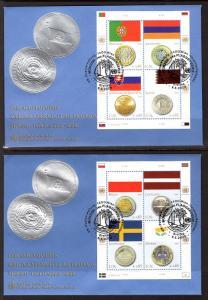 UN Vienna 421 Flags Coins UN Postal Admin Set of Two U/A FDC