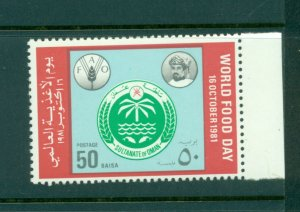 Oman - Sc# 215. 1981 Food Day. MNH $7.50.