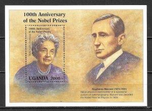 Uganda 1377 Nobel Prize in Literature s.s. MNH (lib)
