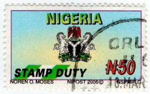(I.B) Nigeria Revenue : Stamp Duty N50