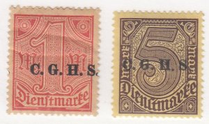 Germany, Sc Unk (2), MH, Overprint