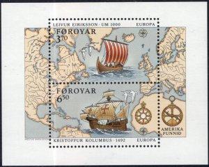 Faroe Islands #238 MNH S/S CV$8.50 America Columbus Eriksson Ships Map Compass