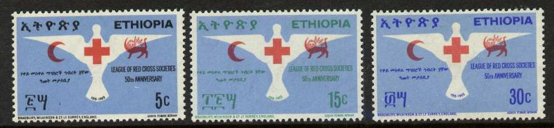 Ethiopia 527-9 MNH Red Cross, Red Crescent, Dove, Lion