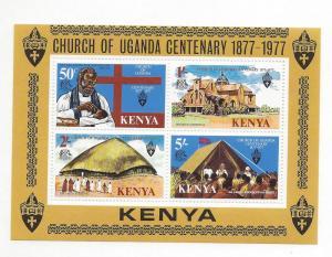 Kenya, 83a, Church of Uganda Cent. S/S, **MNH**