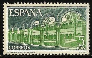 Spain 1970 Scott# 1641 Used