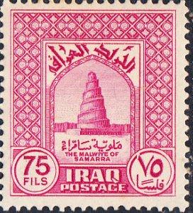 Iraq   #97 MNH