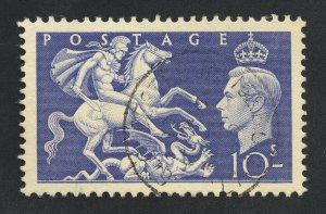 01904 Great Britain Scott #288 10-shilling ultramarine, superb centering