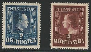 Liechtenstein, 1951, Scott #259-260, complete set, Mint, L.H, V.F.
