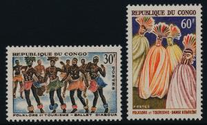 Congo PR 114-5 MNH - Diaboua Ballet, Kebekebe dance