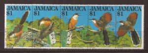 1982 Jamaica - Sc 546 - used VF - Strip of 5 - Lizard Cuckoo