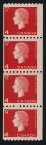 Canada 408 Coil Strip of 4  F-MNH Queen Elizabeth - Cameo