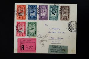 Ethiopia #C11-17 Stamps on Registered Cover
