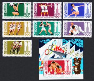 Mongolia Olympic Games Moscow 7v+MS SG#1266-1273 SC#1106-1113