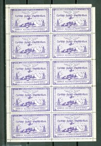PORTO RICO 1938  SEMI-OFFICIALS SANABRIA #S7...SHEET of 10...MNH