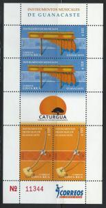 COSTA RICA  #  605 -6  MNH