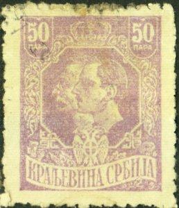 Serbia #104 Used