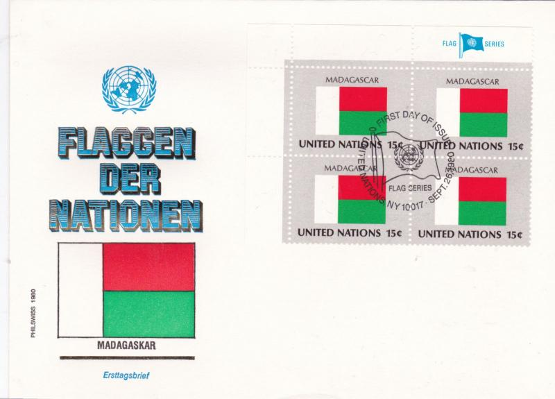 1980 United Nations Flags of the Nations Madagascar FDC Unadressed VGC