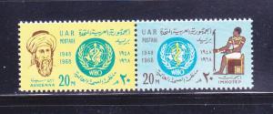 Egypt 741a Set MH WHO