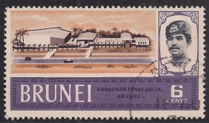 Brunei 1969 QE2 6ct Youth Centre used SG 175( F690 )