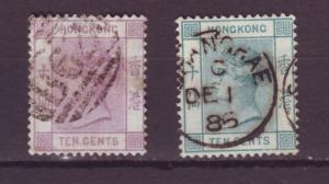 J17444 JLstamps 1882-1902 hong kong used #42-3 queens