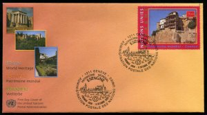 362-363 UN - Geneva World Heritage Spain OFDC