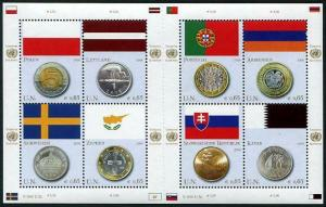 HERRICKSTAMP UNITED NATIONS VIENNA Sc.# 421 Flags & Coins
