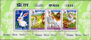 Korea 1999 M/S Happy Chinese Lunar New Year Rabbit Childhood Stamps CTO Mi B417