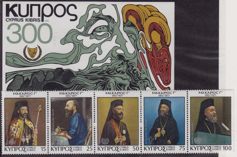 CYPRUS MNH Scott # 498-503 Archbishop Makarios, President (6 Stamps) -a