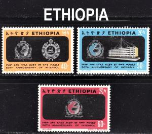 Ethiopia Scott 643-45 complete set F to VF mint OG HR.