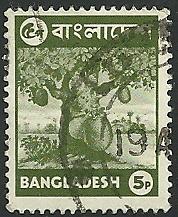Bangladesh - 95  - Used  - SCV-0.25