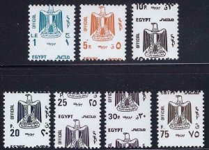Egypt 7 Different Misperf Errors / EFO's Official Stamp Collection Mint NH