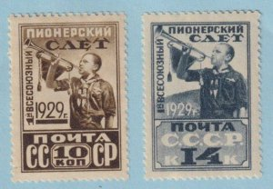 RUSSIA 411 - 412  MINT HINGED OG * NO FAULTS VERY FINE ! - T424