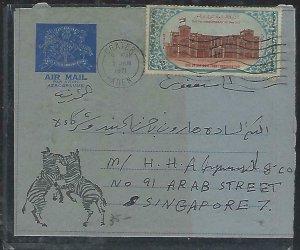 FEDERATION OF SOUTH ARABIA(P2608B)1971   35F ON FORMULA AEROGRAM TO SINGAPORE