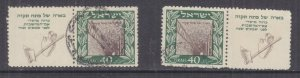 ISRAEL, 1949 Petah Tikvah Well, 40pr. with Tabs, Right & Left. used.