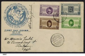 Egypt 1946 80th Anniversary of First Egyptian Postage Stamp First Day Cover