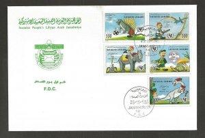1995 Libya Boy Scouts Children's Day FDC