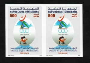 2000- Tunisia- Imperforated - Announcement of the Tunis 2001 Mediterranean Games