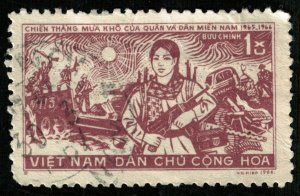 Vietnam 1xu (T-5291)