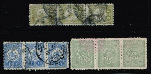 TURKEY STAMP STRIP OF 3 STAMPS COLLECTION LOT