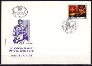 Yugoslavia, Scott cat. 1841. Music Instrument issue. First day cover. ^