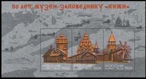 2016 Russia 2344-46/B232 50th Anniversary of Ethnographic Museum-Reserve Kizhi 1