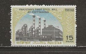 Pakistan Scott catalog # 265 Mint NH See Desc