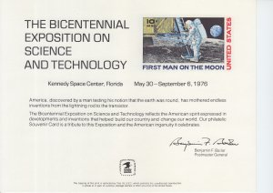 1976 Science & Technology Exhibition Souvenir Card (Scott SC49)