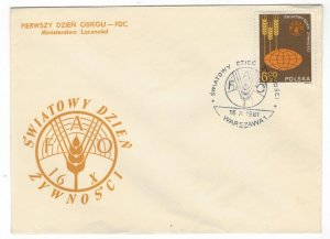 Poland 1981 FDC Stamps Scott 2487 FAO World Food Day Grains