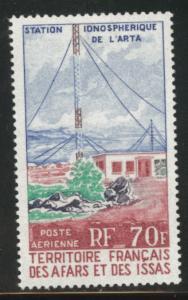 Afars and Issas Scott C57 MNH** 1970 Ionosphere station