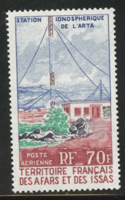 Afars and Issas Scott C57 MNH** 1970 Ionosphere station