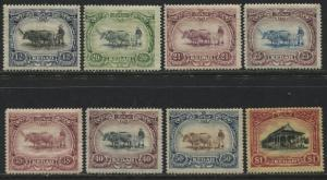 Kedah 1921 Plowing various definitives 12 cents to $1 mint o.g.