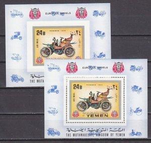 Yemen, Kingdom, Mi cat. 1179, BL225 A-B. Classic Automobiles, P & I s/sheets. ^