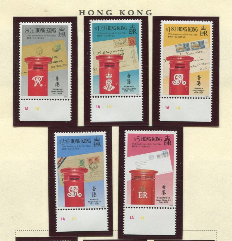 Hong Kong - Scott 600-604 - General Issue - 1991 - MNH - Set of 5 Stamps