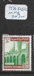 SAUDI ARABIA (PP1004B)  SC 510   MNH